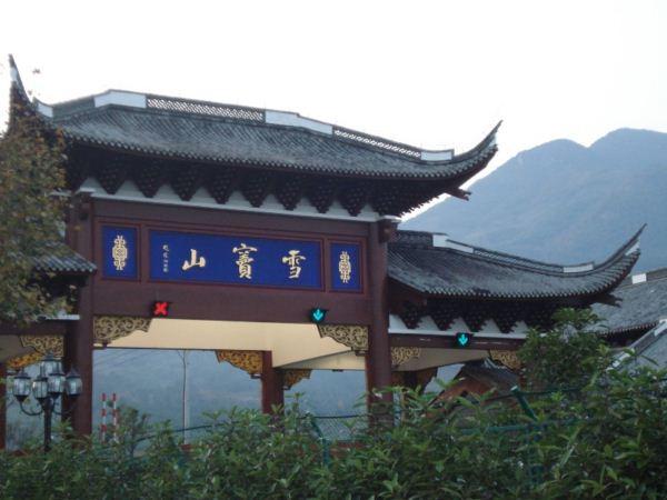 Chùa Tuyết Đậu - Một trong Ngũ Đại danh sơn Phật Giáo Trung Quốc